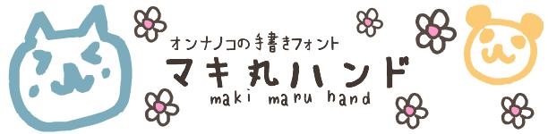 フリーフォントのダウンロード ... : 漢字ポスター ダウンロード : 漢字